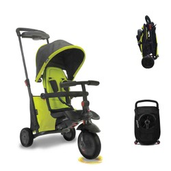 Tricycle pliable smarTfold 500 - Vert
