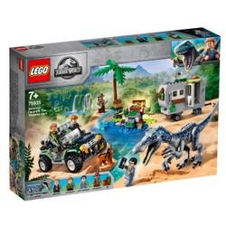 L'affrontement du baryonyx : la chasse au trésor - LEGO Jurassic World - 75935