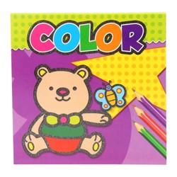 Color - Livre de coloriage