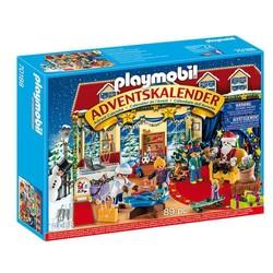 """Calendrier de l'Avent """"Boutique de jouets"""" - PLAYMOBIL - 70187"""