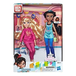 Aurore & Jasmine Disney Princesses