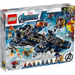 L'héliporteur des Avengers - LEGO Avengers - 76153