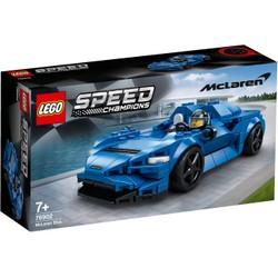 McLaren Elva - LEGO Speed Champions - 76902