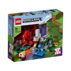 Le portail en ruine - LEGO Minecraft - 21172