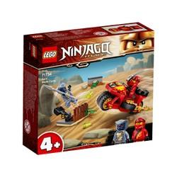 La moto de Kai - LEGO Ninjago - 71734
