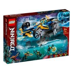 Le bolide ninja sous-marin - LEGO Ninjago - 71752