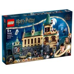 La Chambre des Secrets de Poudlard - LEGO Harry Potter - 76389