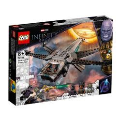 Le dragon volant de Black Panther - LEGO Marvel - 76186